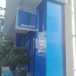 アボンドンス - 青を基調としたお店