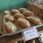 ワカフジベーカリー - ワカフジベーカリー(神奈川県横須賀市舟倉)ポテチパン