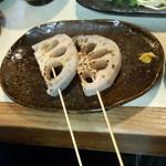 喜美松 - 蓮根焼き