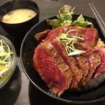 レッドロック - 黒毛和牛ステーキ丼