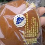 出川磯村 - あんバターどら焼き