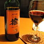8574165 - パパが飲んでた赤ワインのハーフ(1890円)