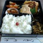 折弁 - 弁当500円