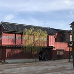 久連波 - 東山茶屋街
