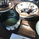 85742356 - お抹茶と野菜菓子