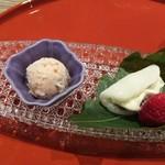 日本料理 花月 - いちご柏餅って発想はなかった・・・