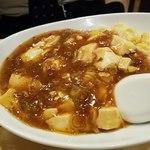 ニューゴッホ - チャーハンに麻婆豆腐が乗ってチャーボー