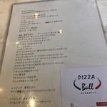 ピザ ブル - ランチセットメニュー