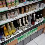 めぐりめぐるめ - お酒コーナー