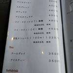 百屋 - メニュー8