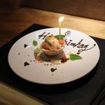 眞 - マスカルポーネのムース グレープフルーツのタルト Birthday Ver.☆