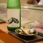 鮨 かの - 山和 純米吟醸 yamawa for oyster と 淡路産 牡蠣