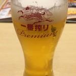 魚民 - 「一番搾りプレミヤム」498円(税別)538円(税込)
