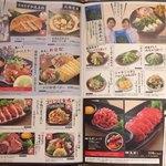 魚民 - 『魚民 石岡西口駅前店』メニュー表1