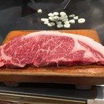 和黒 - コースの肉
