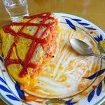 ずう - オムライス(大盛)900円