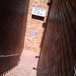 カフェ ラウンジ Theory - 外階段