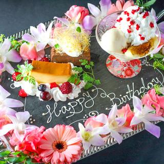 記念日・誕生日におすすめのサプライズデザートプレート!