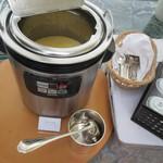 デルソーレ - コーンスープ