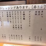 みなみ川 瑞穂店 -