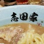 横浜家系ラーメン 志田家 - ロゴが見えました