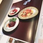 クリマ ディ トスカーナ - 楠亭の料理写真