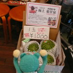 新高円寺マヴィ - 新鮮スイカ、売ってます