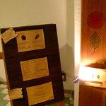 なっぱSUN - 蒲田で評判の「なっぱSUN」へ。すき家の2Fです