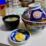 丸勝亭 - [2018/04]カツ丼(1050円)