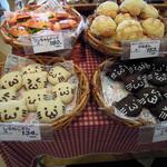 マルエツ焼きたてパン工房 - 料理写真:プチ動物園
