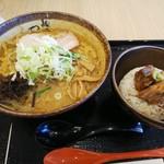 麺屋 つくし - 味噌ラーメン+チャーシュー丼