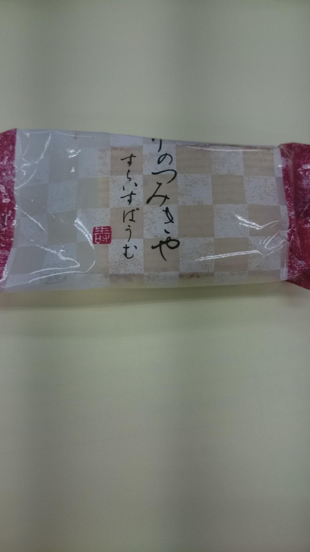 あずさ屋 木曽店 name=