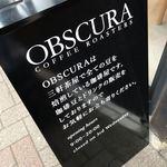 オブスキュラ -