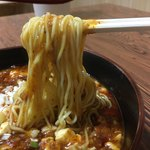 香林 - 四川麻婆麺 麺リフト〜(*^▽^*)
