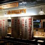 東京カレー屋名店会 - 有楽町イトシアの地下1階