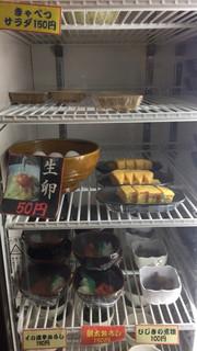 はってん食堂 - 足の早いものは冷蔵庫に入ってます