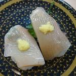 はま寿司 - いかみみ漬け¥90(平日)