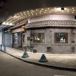 老記海鮮粥麺菜館 - 外観