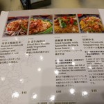 老記海鮮粥麺菜館 -