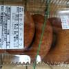 名水亭なか里 - 料理写真:ドーナツ
