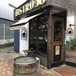 BISTRO30 -
