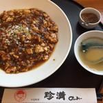 中国料理 珍満 - 珍まーぼーらーめん¥850(税別)