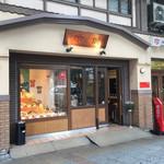 中国料理 珍満 - 店舗外観2018年5月