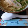 伊芸サービスエリア(下り)レストラン - 料理写真: