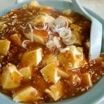 中華八番 - 料理写真:マーボー丼!