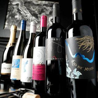 お料理とご一緒に。オーガニックワインや青森のワインを!
