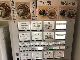煮干鰮らーめん 圓 -