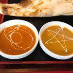 ヒマラヤ - カレー2種とプレーンナン