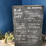 ブルーベージュカフェ -