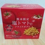 85793321 - 塩トマトのフライドポテト648円